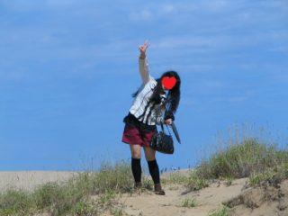 鳥取砂丘 スタート付近 妻 元気