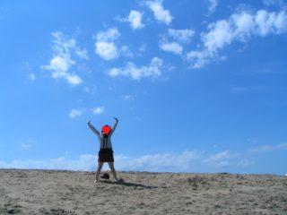 鳥取砂丘 妻 楽しむ