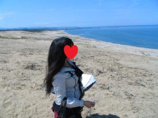 鳥取砂丘 絶景