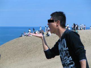 鳥取砂丘 トリックアート 巨人