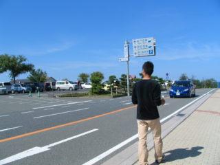 鳥取砂丘 車探し