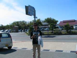 鳥取砂丘 デザート ソフトクリーム 私