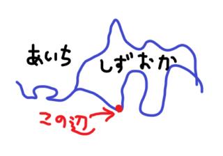 マリンパーク御前崎